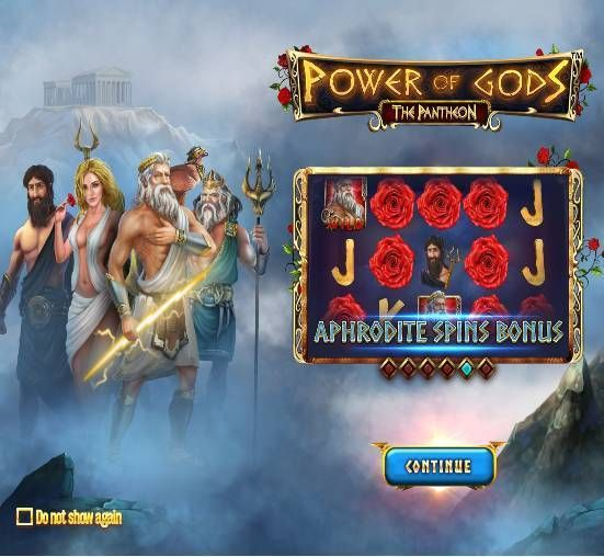 Power of Gods: The Pantheon slots