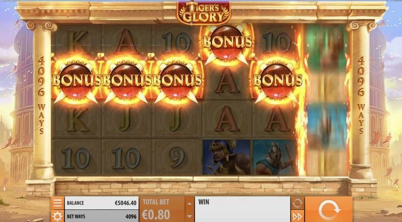 QuickspinS All-New TigerS Glory Slot Out Now